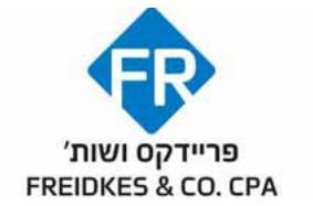 לוגו 10